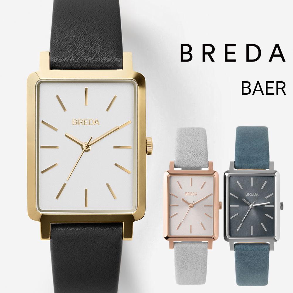 時計 ブレダ