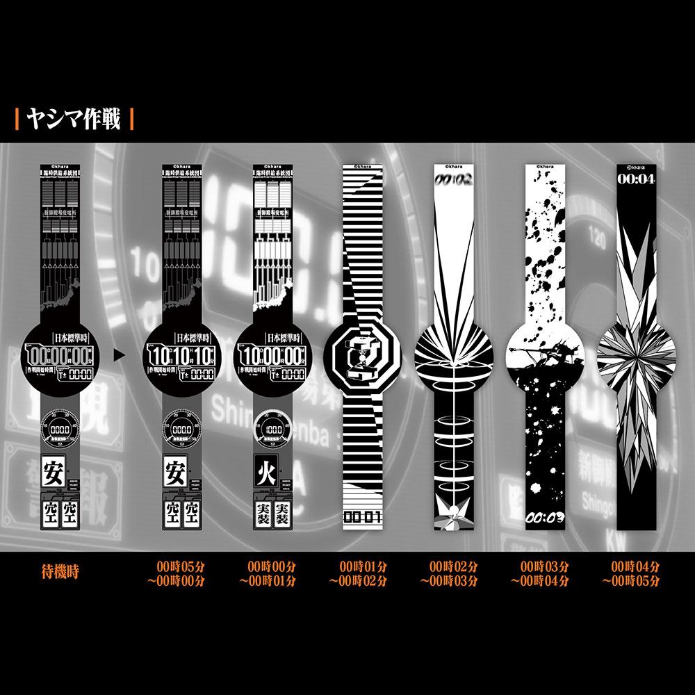 FES Watch U フェスウォッチユー EVANGELION エヴァンゲリオン コラボモデル Premium Black プレミアムブラック FES-WA1-C08/B ソニー Sony 電子ペーパーディスプレイ 腕時計 スマートフォン連動ウォッチ