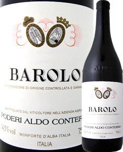 アルド・コンテルノ・バローロ 2009【イタリア 赤ワイン 750ml フルボディ 辛口】