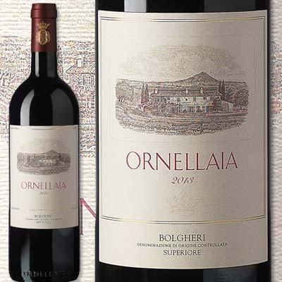 2013【イタリア】【赤ワイン】【750ml】【フルボディ】【辛口】 オルネッライア