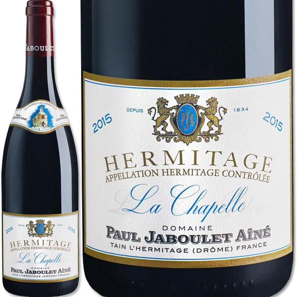 ポール・ジャブレ・エネ・エルミタージュ・ラ・シャペル・ルージュ 2015【赤ワイン】【750ml】【フルボディ】【辛口】【Paul Jaboulet Aine】