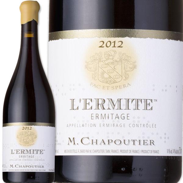 シャプティエ・エルミタージュ・ルージュ・レルミット 2015Chapoutier Ermitage Rouge L'Ermite