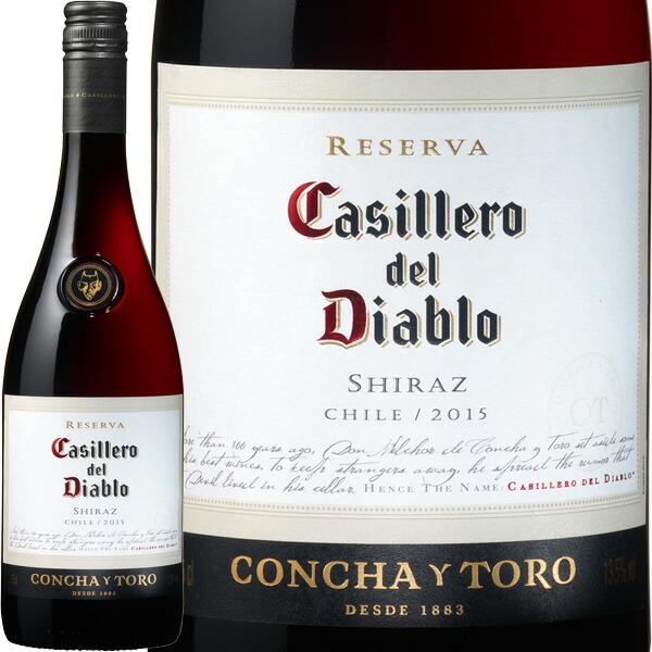 チリ最大のワイナリーであるコンチャ イ トロが誇るナンバーワンブランド カッシェロ 卓出 最新ヴィンテージでお届け 物品 シラーズ ディアブロ デル