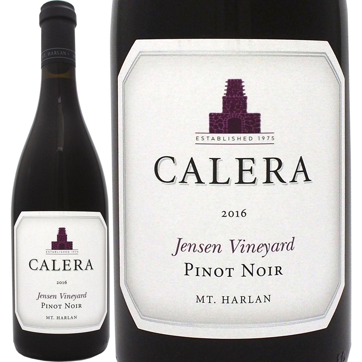 カレラ・ジェンセン・ピノ・ノワール 2016【赤ワイン】【750ml】【マウント・ハーラン】【ロマネ・コンティ】【Calera】