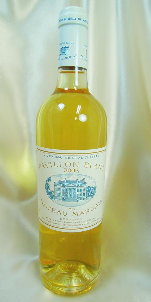 パヴィヨン・ブラン・デュ・シャトー・マルゴー 2005