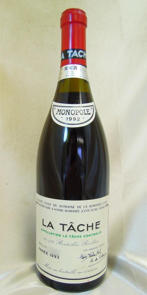 DRCラ・ターシュ 1992 a2