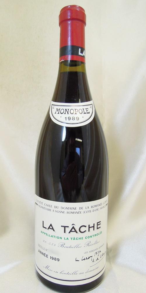 DRCラ・ターシュ 1989