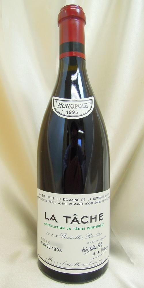 DRCラ・ターシュ 1995