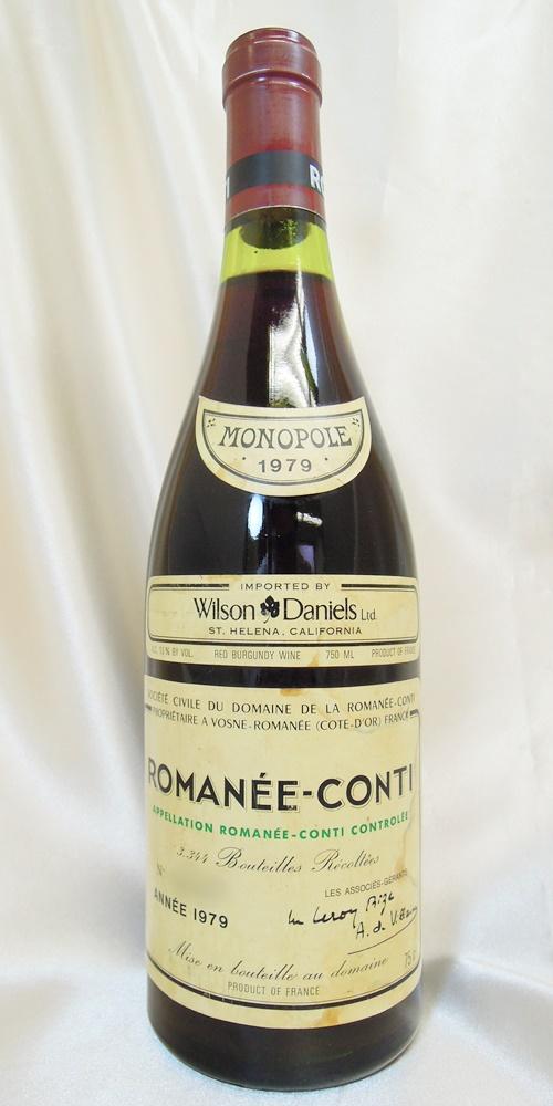 DRCロマネ・コンティ 1979