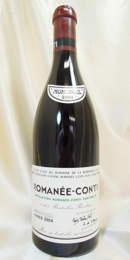 DRCロマネ・コンティ 2004