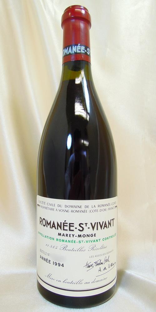 DRCロマネ・サンヴィヴァン 1994