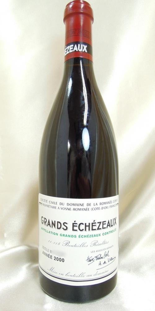 DRCグラン・エシェゾー 2000