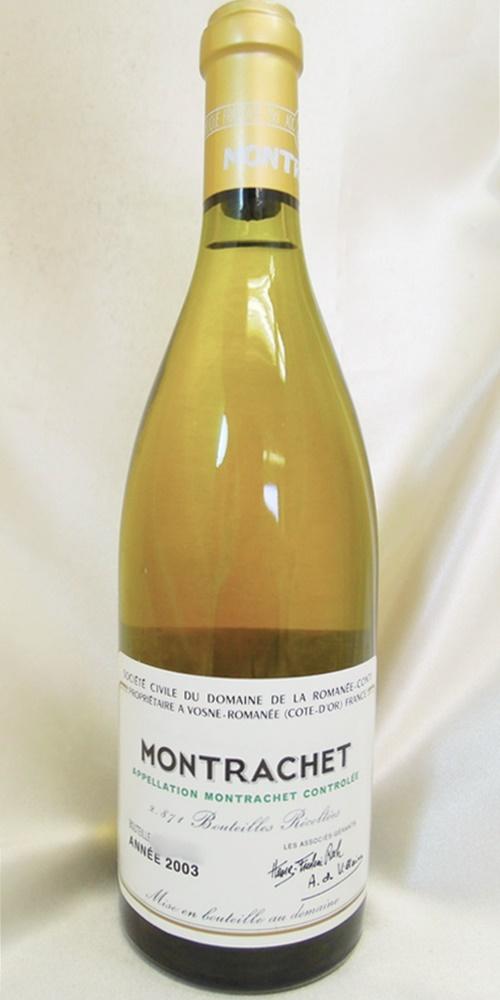 DRCモンラッシェ 2003
