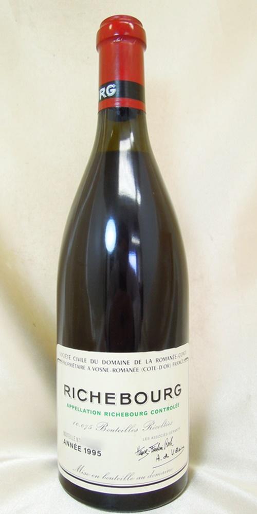 DRCリシュブール 1995 a2