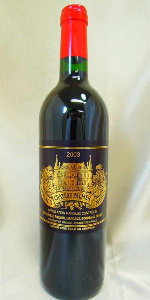 Chパルメ 2003