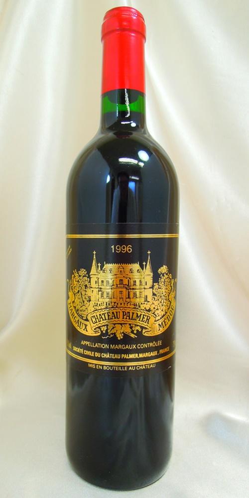 Chパルメ 1996