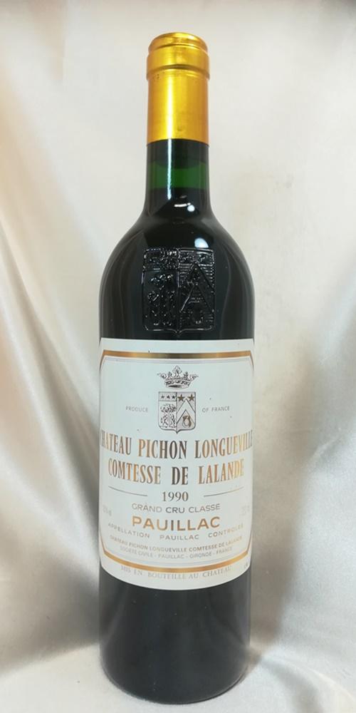 Chピション・ロングヴィル・コンテス・ド・ラランド 1990