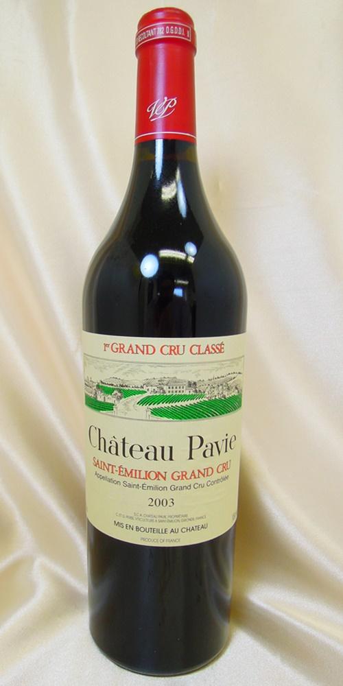 Ch パヴィ 2003 PP98+点