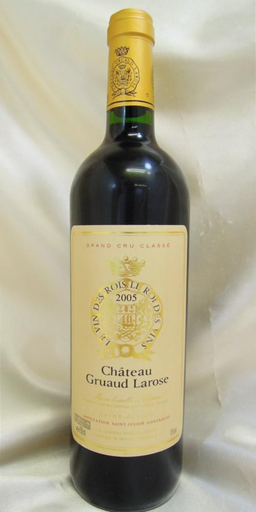 Chグリュオー・ラローズ 2005