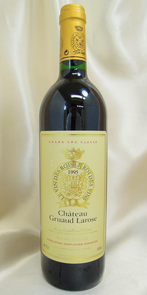 Chグリュオー・ラローズ 1995