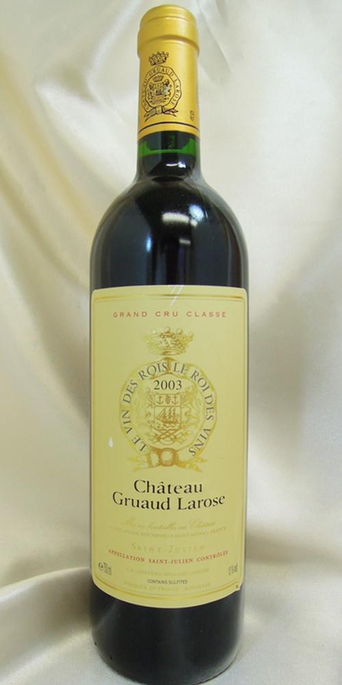 Chグリュオー・ラローズ 2003