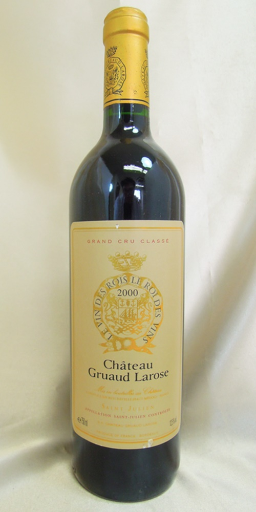 Chグリュオー・ラローズ 2000 PP94点