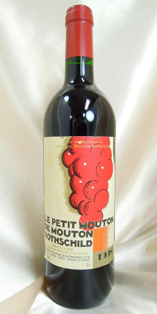 ル・プティ・ムートン 1998