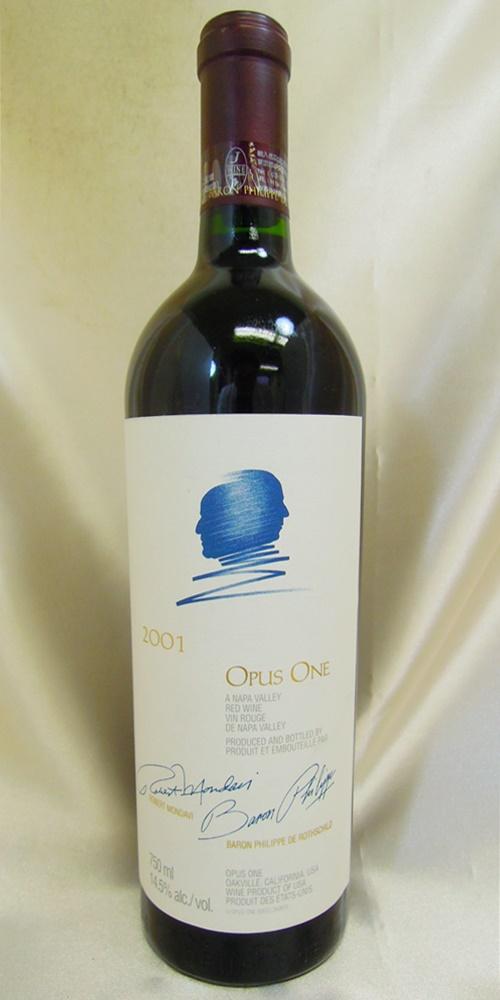 オーパス・ワン 2001