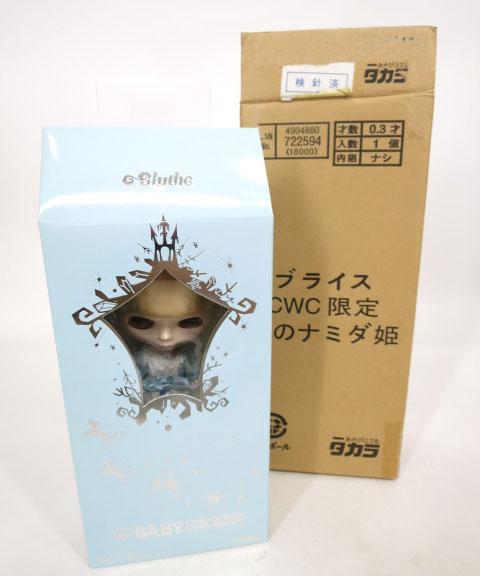 【中古】ネオブライス / ユキノナミダヒメ Blythe B32550_2005