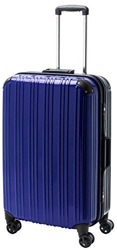[アクタスツートンハード] ACTUS フレームタイプ スーツケース 74-20262 約73L (ブルー) ギフト