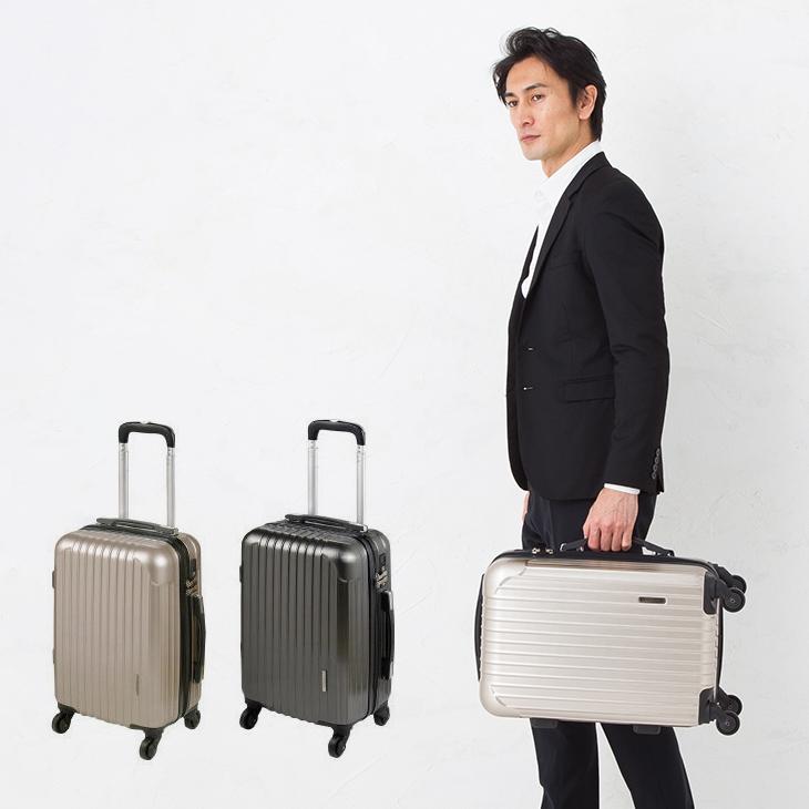 LEGEND [レジェンド] キャリーケース サイドハンドル付き 機内持ち込みサイズ スーツケース