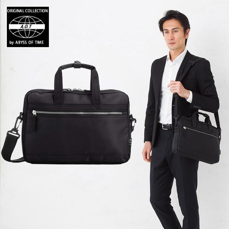 軽量で使いやすい シンプルな2WAYビジネストートバッグです テレビで話題 エーオーティー 数量は多 A.O.T 2WAYビジネスバッグ ブリーフケース 軽量 B5対応 ショルダー ブラック