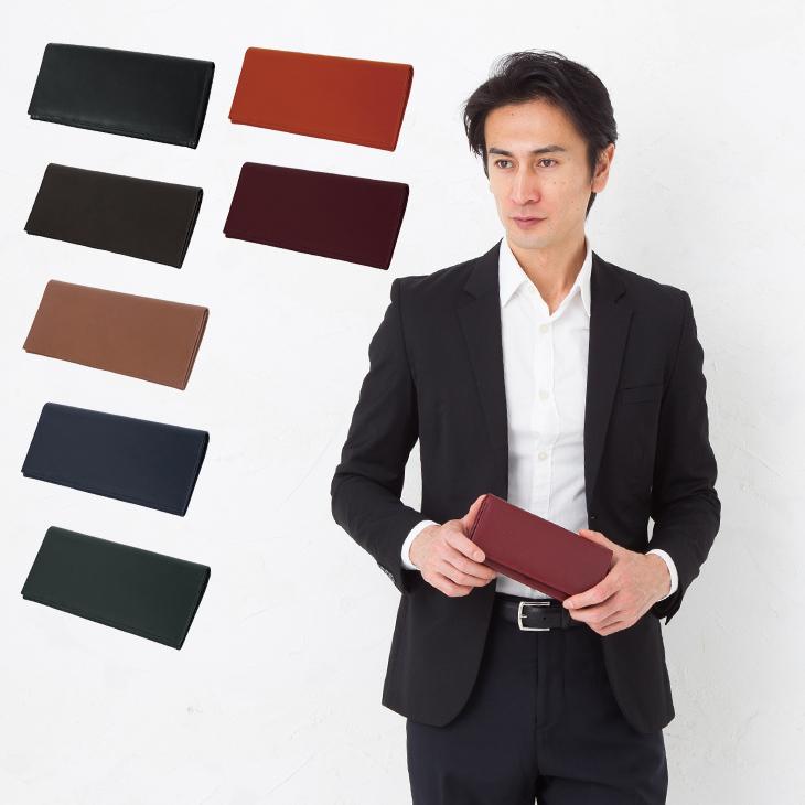 職人の手によってひとつひとつ丁寧に縫い上げられたオールレザーの長財布 TokyoBag !超美品再入荷品質至上! オールレザーウォーレット 本革 長財布 2020モデル 男性 メンズ