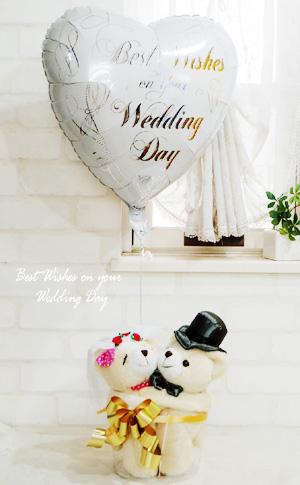 バルーン電報 結婚式 卓上 ぬいぐるみ 電報 ブライダルベア+ベストウィッシュバルーン