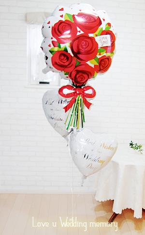 バルーンフラワー バルーン電報 結婚式 おしゃれ Love u wedding memory