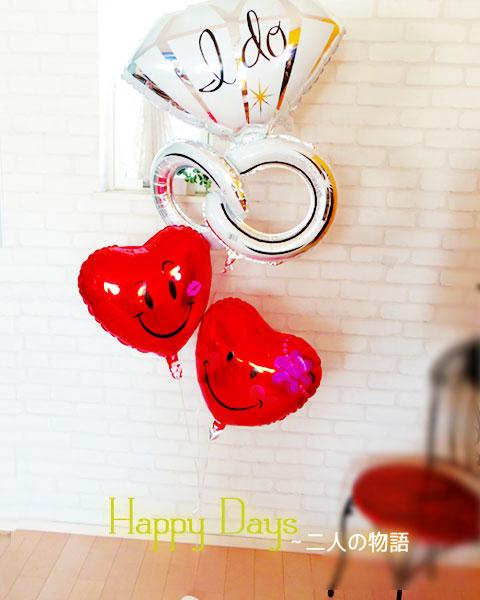 バルーン電報 結婚式 おしゃれ Happy Days二人の物語