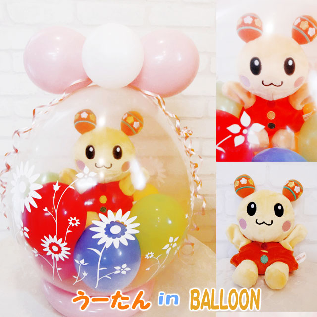 Tokyoballoon Baby Gift Christmas Balloon Telegram In
