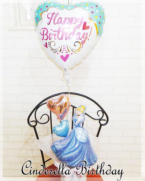 バルーン 誕生日 ディズニープリンセス シンデレラ