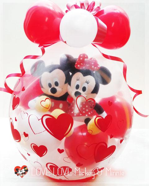 仲良しカップルのご祝電に 1年保証 結婚式 バルーン電報 ミッキー 2020 新作 ディズニー バルーン 電報 おしゃれ Minnie Mickey LOVE 誕生日 ぬいぐるみ