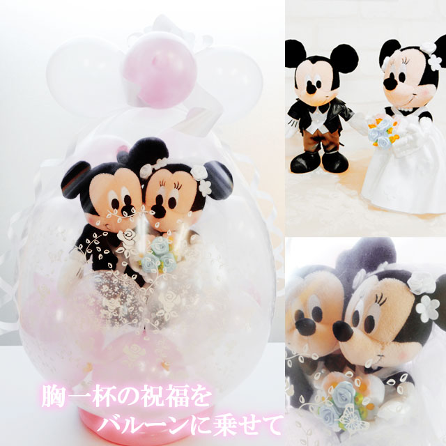 Mickey And Minnie Wedding.Mickey Mickey Minnie Wedding Wire Balloon Wedding