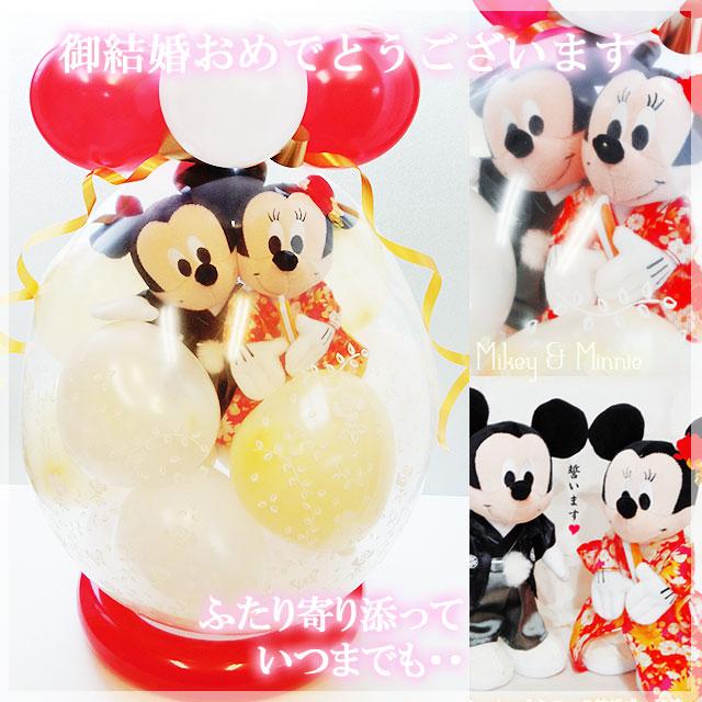 tokyoballoon | Rakuten Global Market: Balloon telegram wedding ...