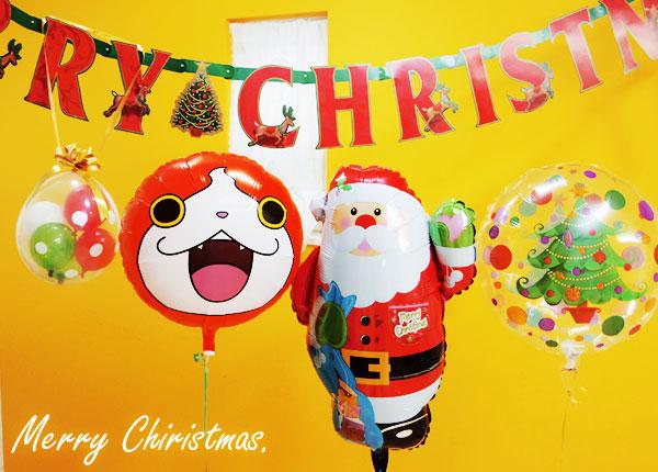 バルーン クリスマス セット 風船 妖怪ウォッチ