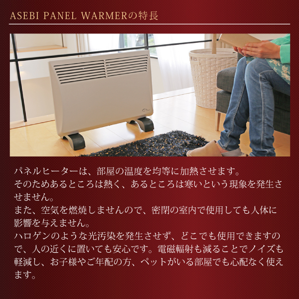 Ideal thermostat mounted Panel heater tile, toilet, bathroom, dressing room and door panel heater Panel heater ASEBI PANEL WARMER (recevipanelwalmer) rooms for Panel heater stove 10P30May15