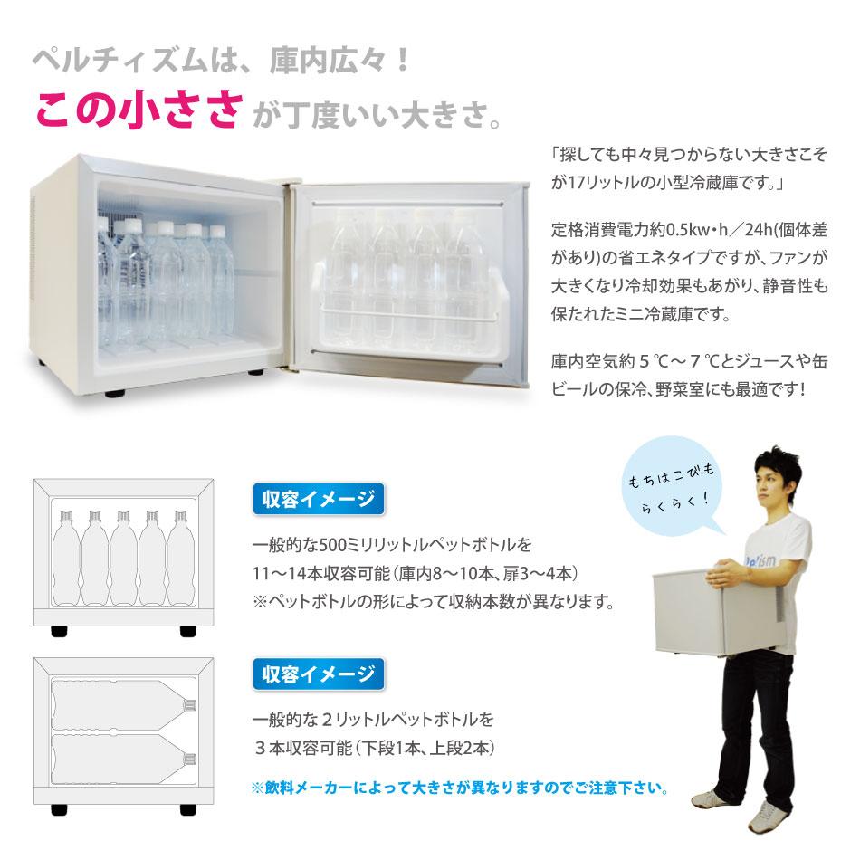 冷蔵庫 省エネ