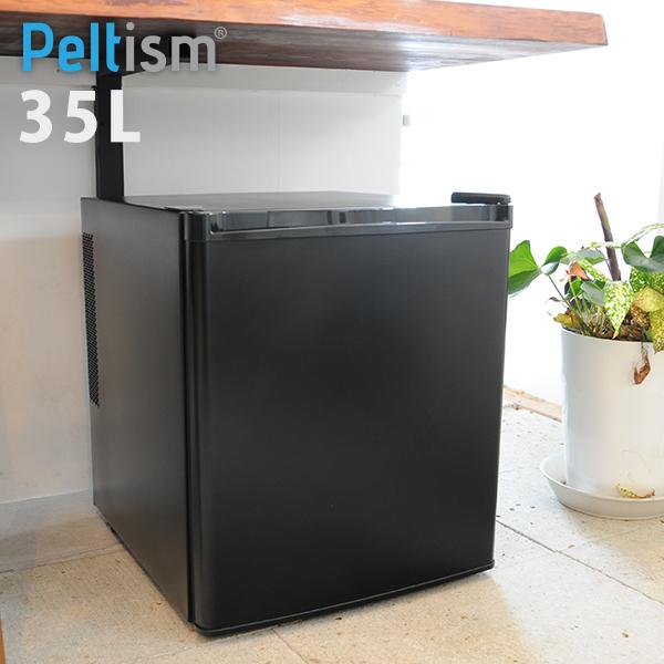 冷蔵庫小型 ミニ冷蔵庫 小型冷蔵庫【送料無料】【1年保証】省エネ35リットル型 Peltism(ペルチィズム)「Classic black」Proシリーズ ドア右開き 冷蔵庫 ひんやり ペルチェ冷蔵庫 電子冷蔵庫 1ドア 超小型冷蔵庫