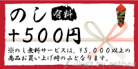 "Yamato wine ""former dragon"" 10P24Feb14 02P30May15"
