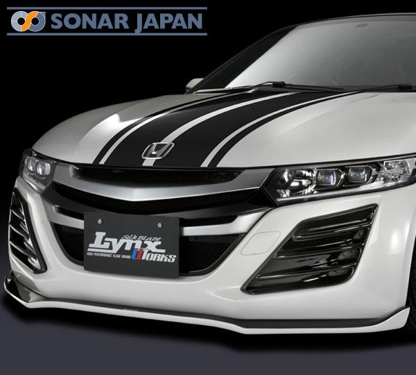 SilkBlaze Lynx シルクブレイズ リンクスホンダ S660 フロントスポイラーType-S(塗り分け塗装)