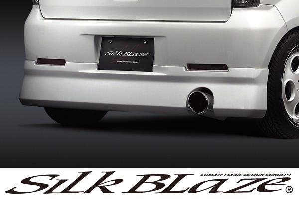 SilkBlaze シルクブレイズ エアロ【H81W 前期 eKワゴン】リアハーフスポイラー (未塗装)[代引き不可商品]
