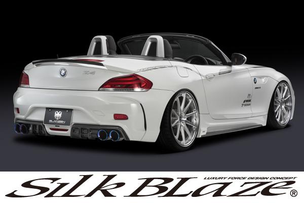 SilkBlaze シルクブレイズGLANZEN グレンツェン エアロBMW Z4リアバンパー【バックフォグ有り】(未塗装)[代引き不可商品]