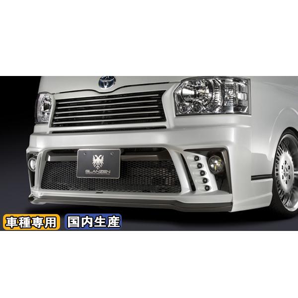 SilkBlaze GLANZEN【200系ハイエース4型 標準 ガソリン車】フロントバンパー [LED付き] (未塗装)[代引き不可商品]